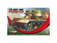 Mirage 7TP Light Tank Twin Turret 1/35