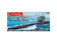 Mirage I-506 (U-IX DI) Japanese Sub. 1/4