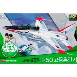 Academy Avión Rokaf T-50 Advanced Trainer 1/72