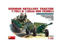 Tanque German Artillery T-70 r+Gun 1/35