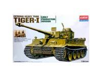 Tanque Tiger I WWII Exterior Model 1/35