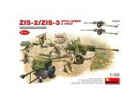 MiniArt ZIS-2/ZIS-3 Limber Crew 2IN1 1/35
